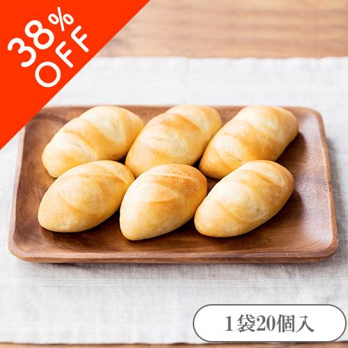 アウトレットパン